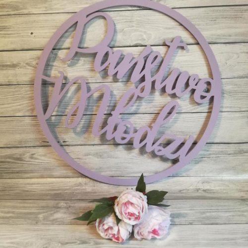 fioletowe dekoracje na wesele, jaki kolor przewodni, jaki kolor na wesele, jakie kolory na wesele, jakie kolory przewodnie, przewodnie kolory na wesele, kolor dekoracji na wesele