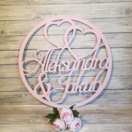 koła na wesele, koło na wesele, koła z imionami na wesele, koło z imionami na wesele, koła na ściankę, dekoracje na wesele, koło z dwoma sercami, napisy ślubne, cuda z drewna,